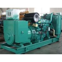 Buy cheap Yuchai Diesel Generator Set from wholesalers
