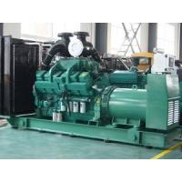 Buy cheap Cummins Diesel Generator Set from wholesalers