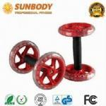 Buy cheap AB Wheel from wholesalers