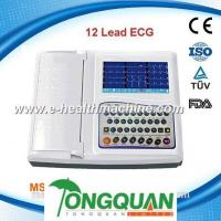 Buy cheap MSLEC21S—12 lead holter ecg / ecg machine 12 lead from wholesalers