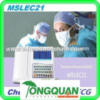 Buy cheap Widely used cheapest medical twelve channel ECG machine price for sale MSLEC21J from wholesalers