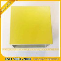 China aluminium square tube profile on sale