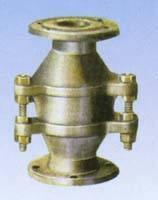 Buy cheap Flame Arrester product