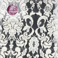 Buy cheap Textile Lace Fabrics from wholesalers