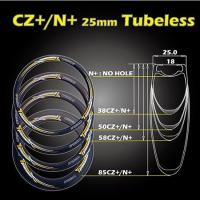 Quality Tubeless Rims wholesale