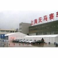 Buy cheap Medium Tent 15 M auto tent from wholesalers