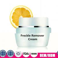 Quality Private Label Natural Whitening Anti Freckle Cream wholesale