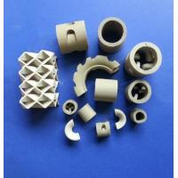 Buy cheap Ceramic fill from wholesalers