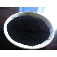 Quality Medicinal activated charcoal wholesale