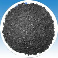 Buy cheap Shell activated carbon containing silver from wholesalers