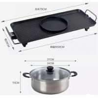 Quality Hot Sale Cheap Indoor Electric Bbq Grill With Hot Pot wholesale