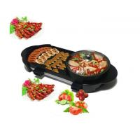 Buy cheap Electric Bbq Grill With Hot Pot Electric Chafing Dish from wholesalers