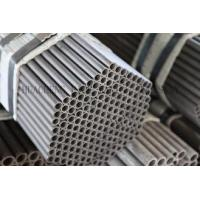 Buy cheap ISO Certificate STC 370,STC 440 JIS G3473 Carbon Steel Tube for Hydraulic Cylinder product