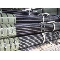 Quality Small Diameter Seamless Steel Tubes DIN 17175 15Mo3 13CrMo44 12CrMo195 ASTM A213 wholesale