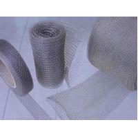 Buy cheap Knitted Mesh from wholesalers