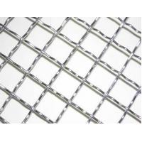 Buy cheap Galvanized Crimped Mesh from wholesalers
