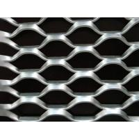 Buy cheap Micron Aluminum Expanded Metal from wholesalers