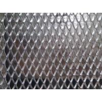 Buy cheap Galvanized Expanded Metal from wholesalers