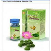China Weight Loss Pills Meizi Evolution Botanical Slimming Soft Gel on sale