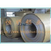 Quality Orange proof alloy aluminum coil pattern wholesale