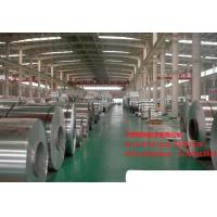 Quality 3003 alloy aluminum coil wholesale