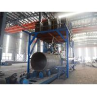 Buy cheap ERW Steel Pipe product