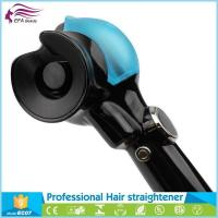 China 2017 fashional professional salon automatic steam hair curler with LED display on sale