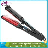 Buy cheap Most Advanced Auto steam hair straightener with double side brush for convenient use HS18 from wholesalers