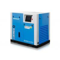 China Water-lubricated Oil-free Air Compressor on sale