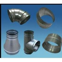 Buy cheap Galvanized pipe fittings product