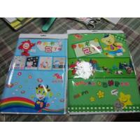 Quality beautiful plastic book cover protectors for school (new design) wholesale