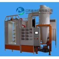 China Spray Powder Production Line/Powder Coating System on sale
