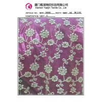 China African Embroidered Lace Fabric By The Yard (S8060) on sale