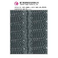 China Black Chantilly Lace Crocheted French Stretch Lace Fabric/ Printed Net Guipure Lace Fabric on sale
