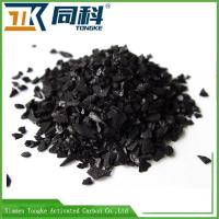 Quality Coal Based Granular Activated Carbon GAC wholesale