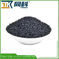 Quality Coal Based Activated Carbon For Desulfuriztion And Denitrification wholesale
