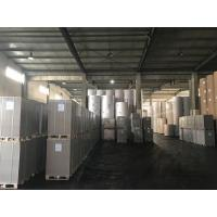 China Solid White Backing Paper Board Stock for Gooding Packaging Material on sale