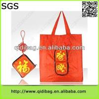 China Promotional fashionable suede drawstring pouch on sale