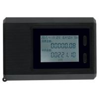 Quality FC-3200M Split Water Controller wholesale