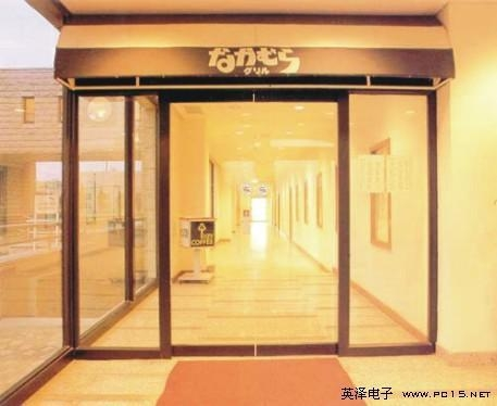 Cheap MP-ZDM Automatic Door for sale