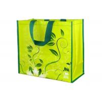China PP woven shopping bag on sale