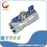 Quality 1PC Ball Valve With Butterfly Handle PN63 wholesale