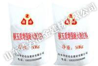 China 50KGS High Alumina Castable Refractory on sale