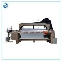 Buy cheap QH405 900RPM 360cm Mechanical Take Up and Let off Large Weaving Loom Water Jet for Sale from wholesalers