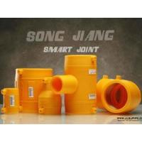 China Butt Fusion Fittings on sale