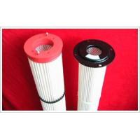 Buy cheap Filter cartridge product