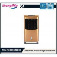 Buy cheap Air Conditioning Fan Of The Supplier'S Maximum Water Tank Capacity 8L from wholesalers