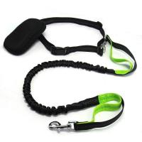 Buy cheap Hands Free Jogging Dog Leash from wholesalers