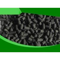 Quality Activated carbon 1 MingYang Coal Activated Carbon wholesale