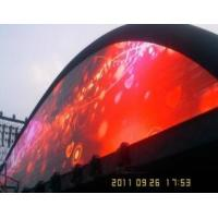 Buy cheap Super Light LED Curtain Series product
